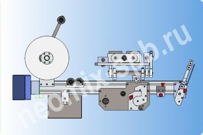 Автоматический аппликатор  этикеток Neomix LabelPro 4015 Высота этикетки до 150 мм